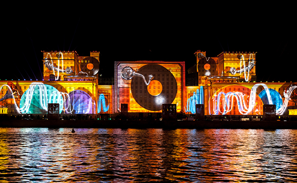 Projection Mapping: Redefining Traditional Projection
