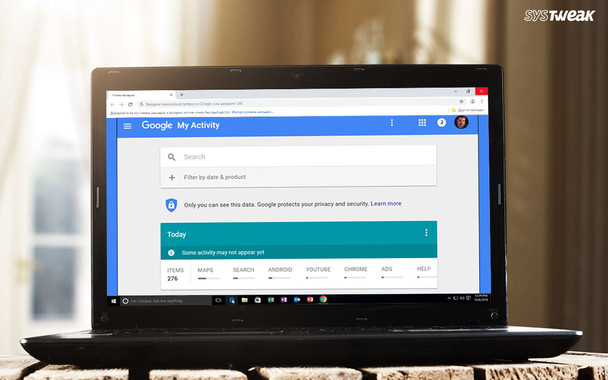 How to Delete Your Google Activity History on Your Computer?
