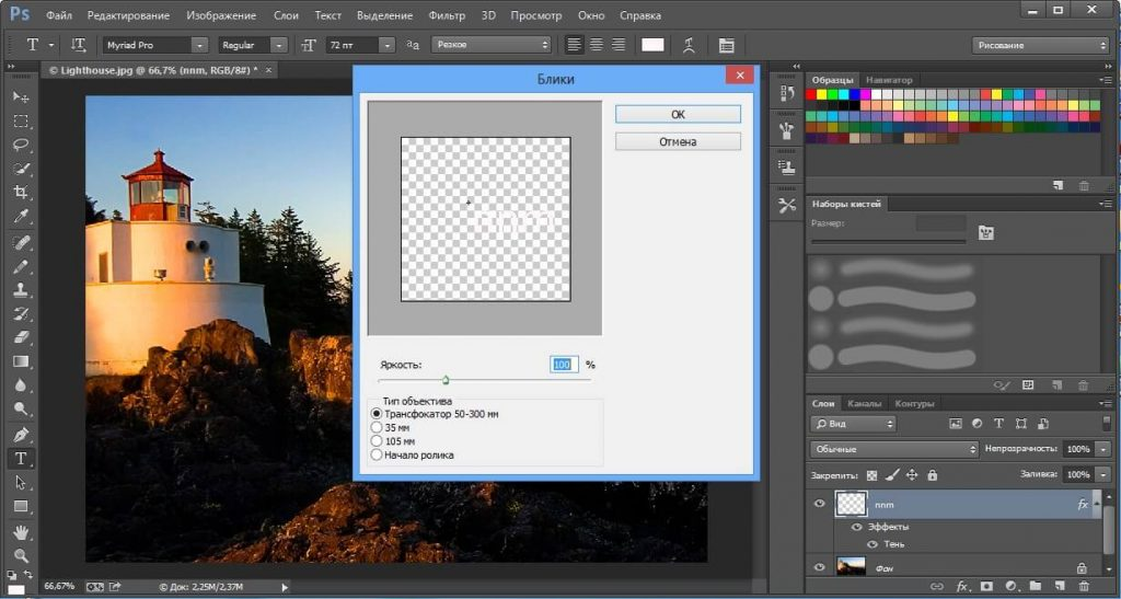 15 Best Photo Editor For Windows 10 7 And 8 2021